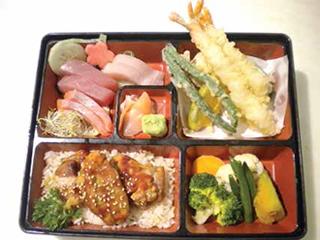35. GYO Special Bento Box