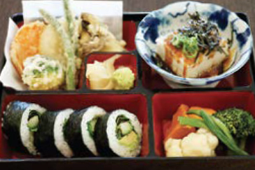 33. Vegetable Bento Box